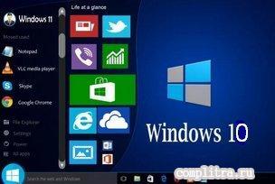 Скрываем (на время) все разом ярлыки рабочего стола - Windows 10 - 8 - 7