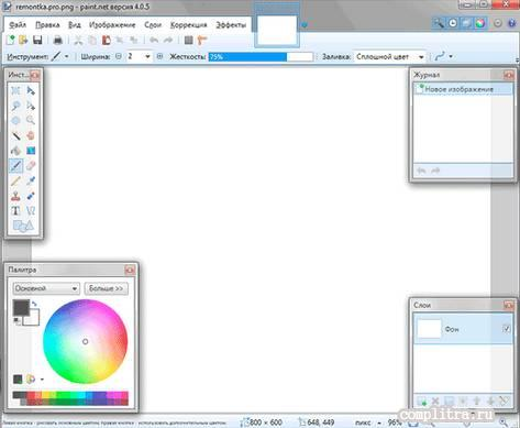 редактор Paint.net
