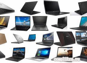 Чем отличается MacBook от ноутбука? основная разница