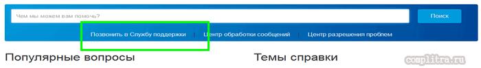 категорию paypal