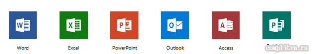 Microsoft Office скачать