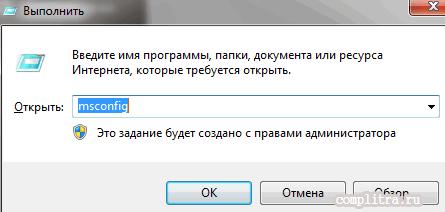 Windows выполнить