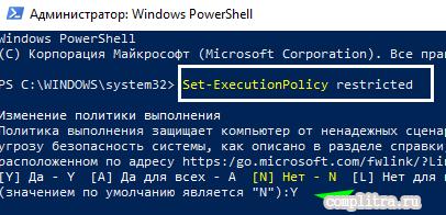 PowerShell узнать ключ продукта Windows 10