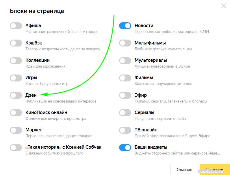 Яндекс поиск2