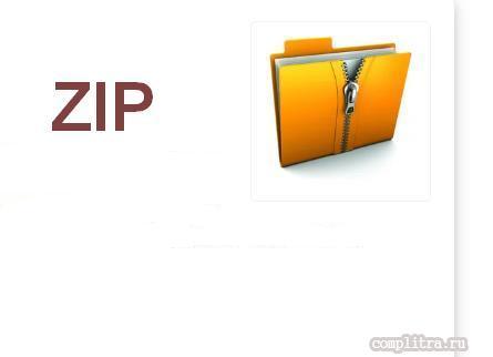 Простые способы поставить пароль на папку, архив RAR, ZIP и 7z