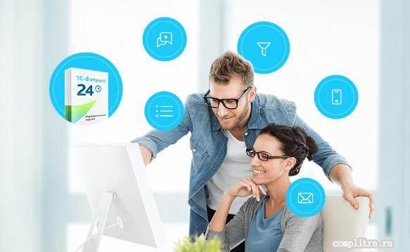Где и как заказать разработку приложений для Битрикс24