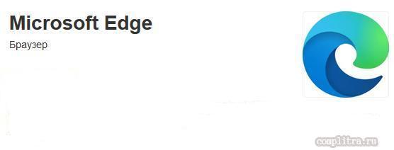Microsoft Edge2