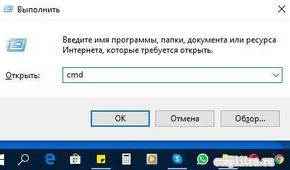 резерв хранилище Windows 10