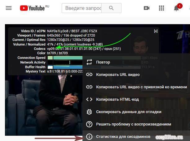 youtube видео 4k