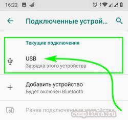Xiaomi телефон