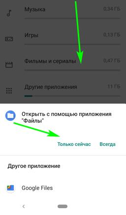 Яндекс диска