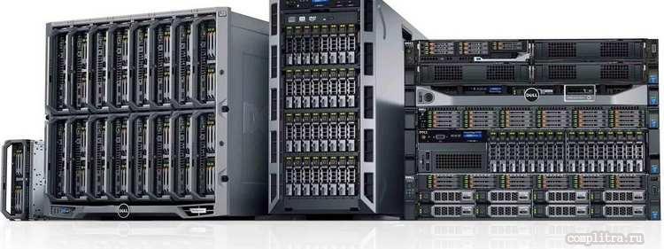 б-у серверы