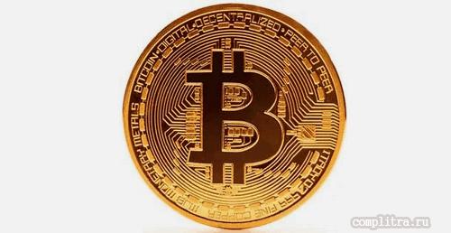 обменять биткоин