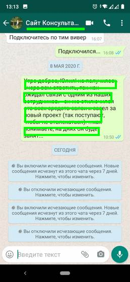 яндекс сбер