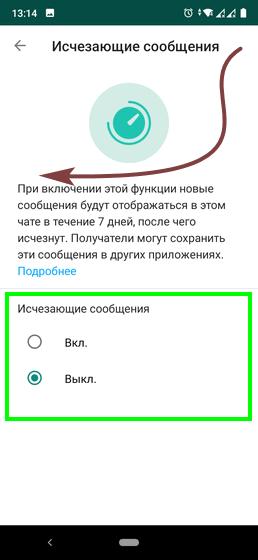 яндекс сбер5