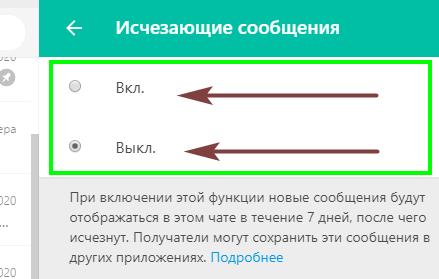 яндекс сбербанк