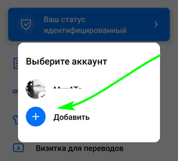 мобильные UMoney