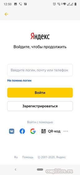приложение UMoney