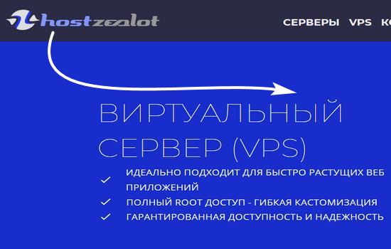 vps для систем Linux Windows