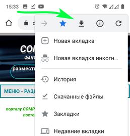 Офлайн контент на телефоне