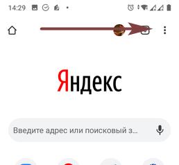 офлайн контент телефон
