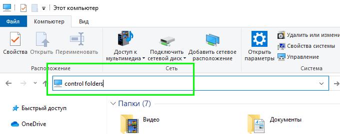 параметры файлов