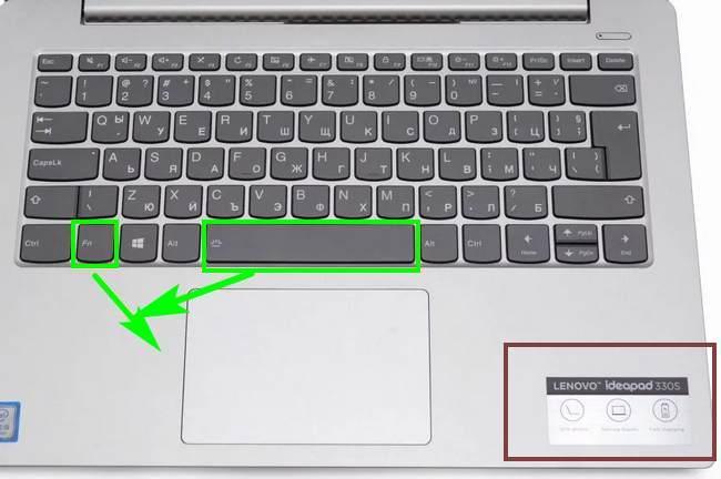 подсветки на ноутбуке