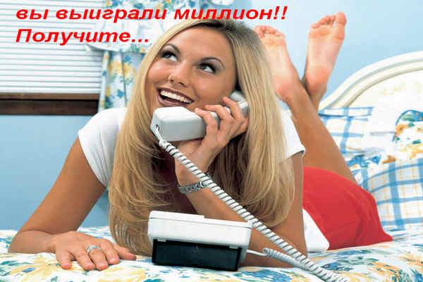 телефонные мошенники2