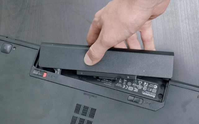 зарядка батареи ноутбука