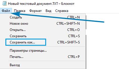 cmd командная строка