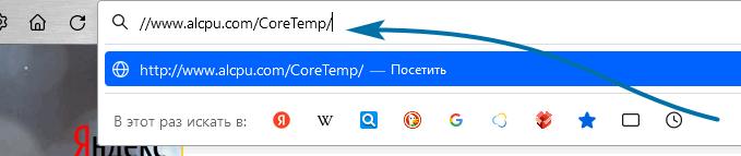 температура ЦП