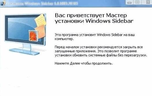 windows-sidebar