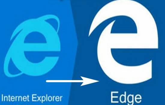 Internet Explorer 11 вместо Microsoft Edge