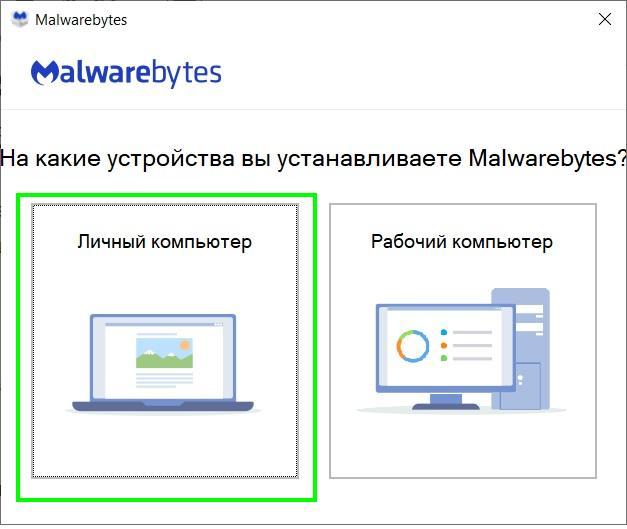 вирус реклама
