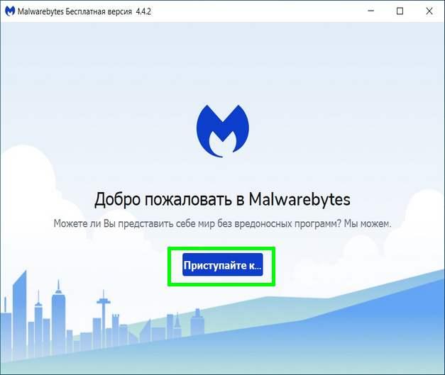 Как убрать всплывающие окна (вкладки) с рекламой разом во всех браузерах