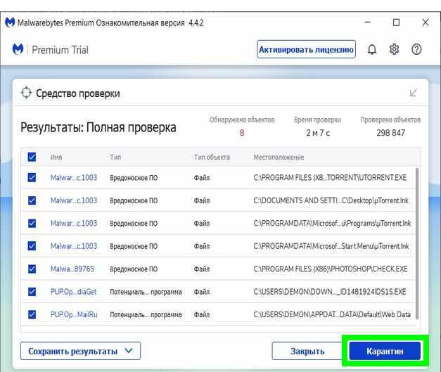 Как убрать всплывающие окна (вкладки) с рекламой во всех браузерах